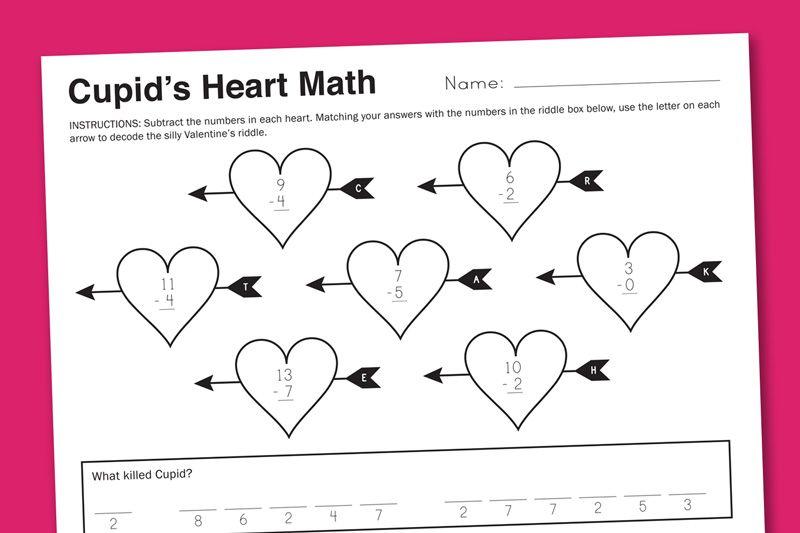 Cupid Math Printable Math Valentines Valentine Math Worksheet Math Worksheets