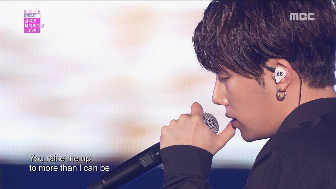 Hot Jun K Seong Kyu Solji Solar You Raise Me Up Korean Music Wave In Fukuoka