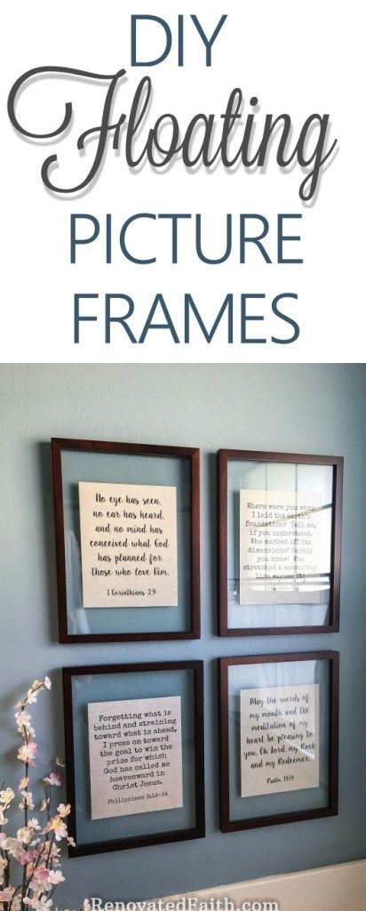 DIY Floating Picture Frame Tutorial #floatingframes #transparentframes #diywallart