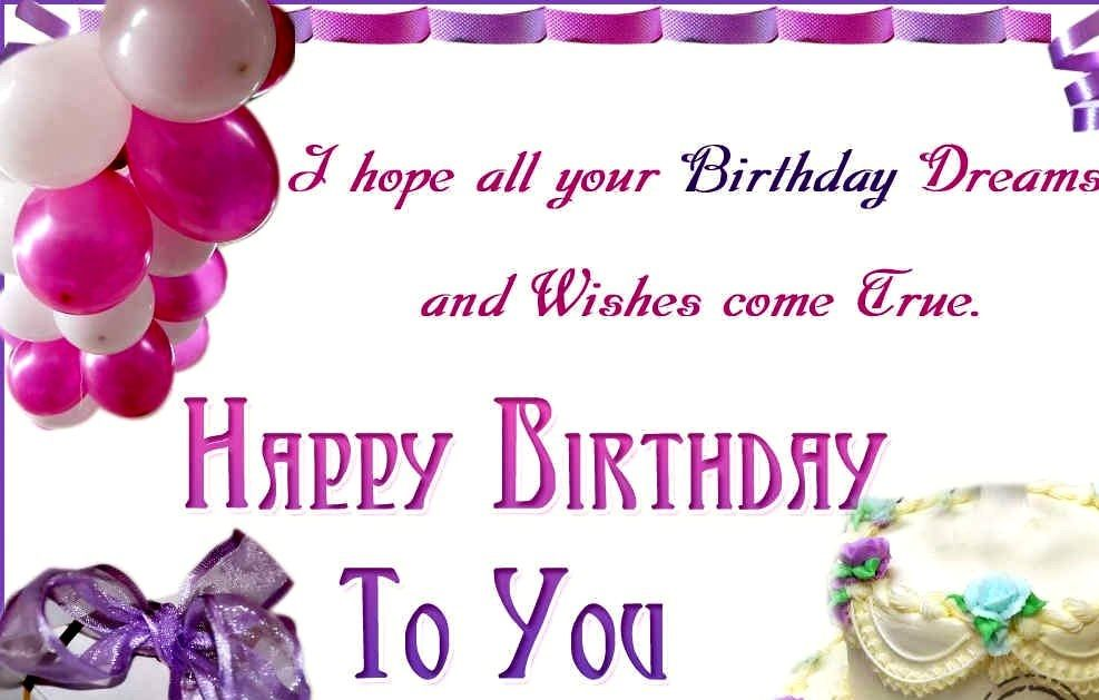 Happy Birthday Quotes For Uncle In Hindi: Happy Birthday Quotes In Hindi, Spanish, For Daughter, Son