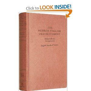 Hebrew-English Old Testament: Biblia Hebraica Stuttgartensia