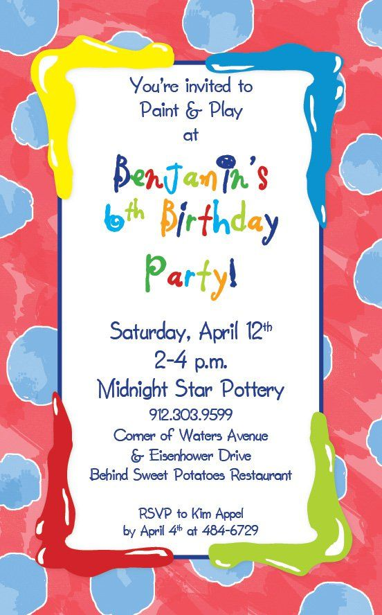 Example Invite Text For Paint Party And Play