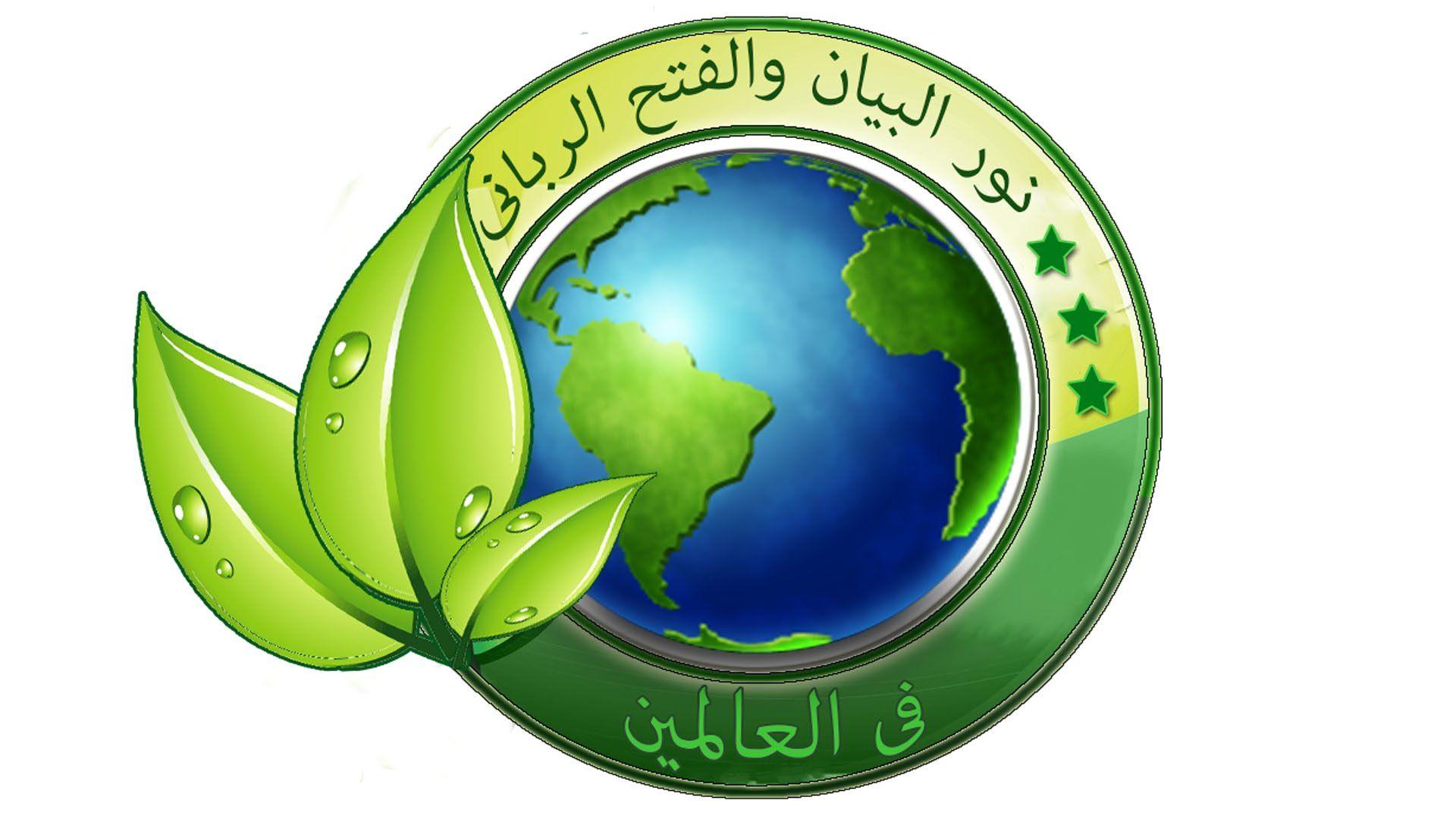 دورة شرح ثلاث كتب تربوية للدكتور جمال القرش عرب القران مصر Books