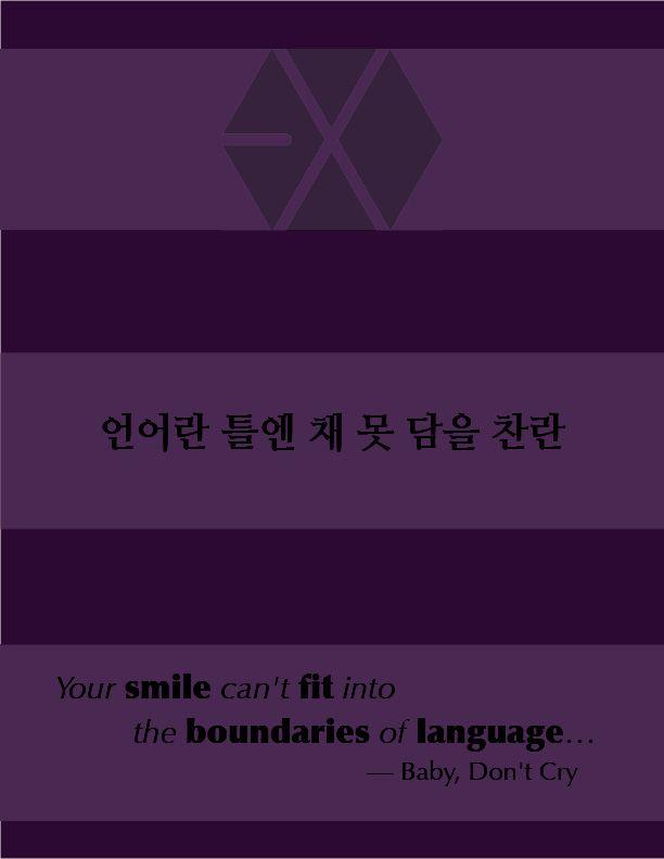 exo poster cr poster to me lyrics to exo pop lyrics kpop exo