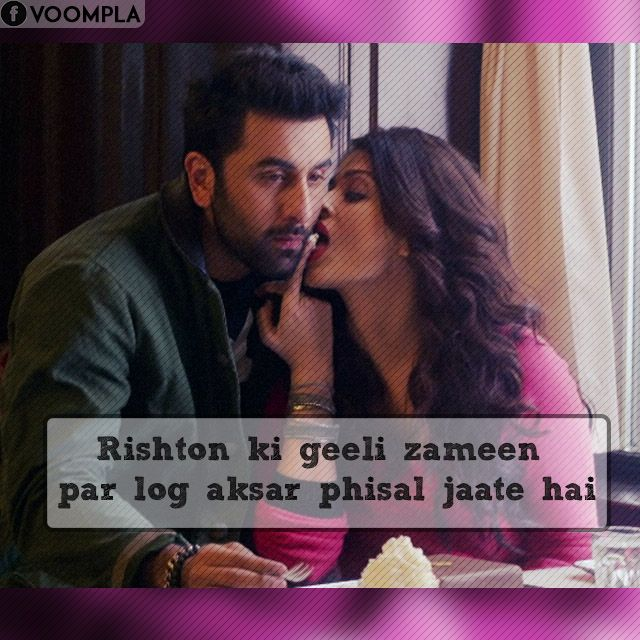 Ae Dil Hai Mushkil Dialogue In English Ae Dil Hai Mushkil Dialogues And Quotes Voompla Movie Dialogues Relationship Quotes Dialogue