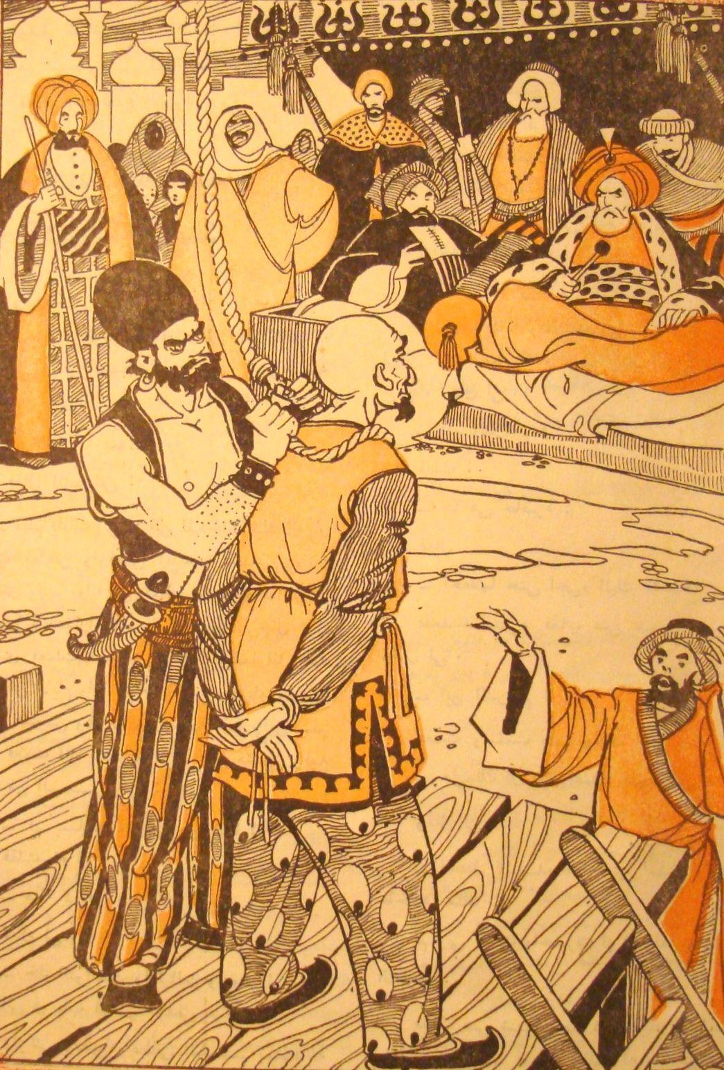 من الف ليلة وليلة Arabian Nights Drawings Art