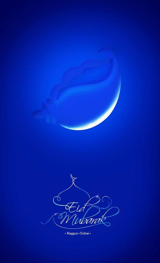 Eid Mubarak Eid Mubarak Wallpaper Eid Cards Eid Greetings