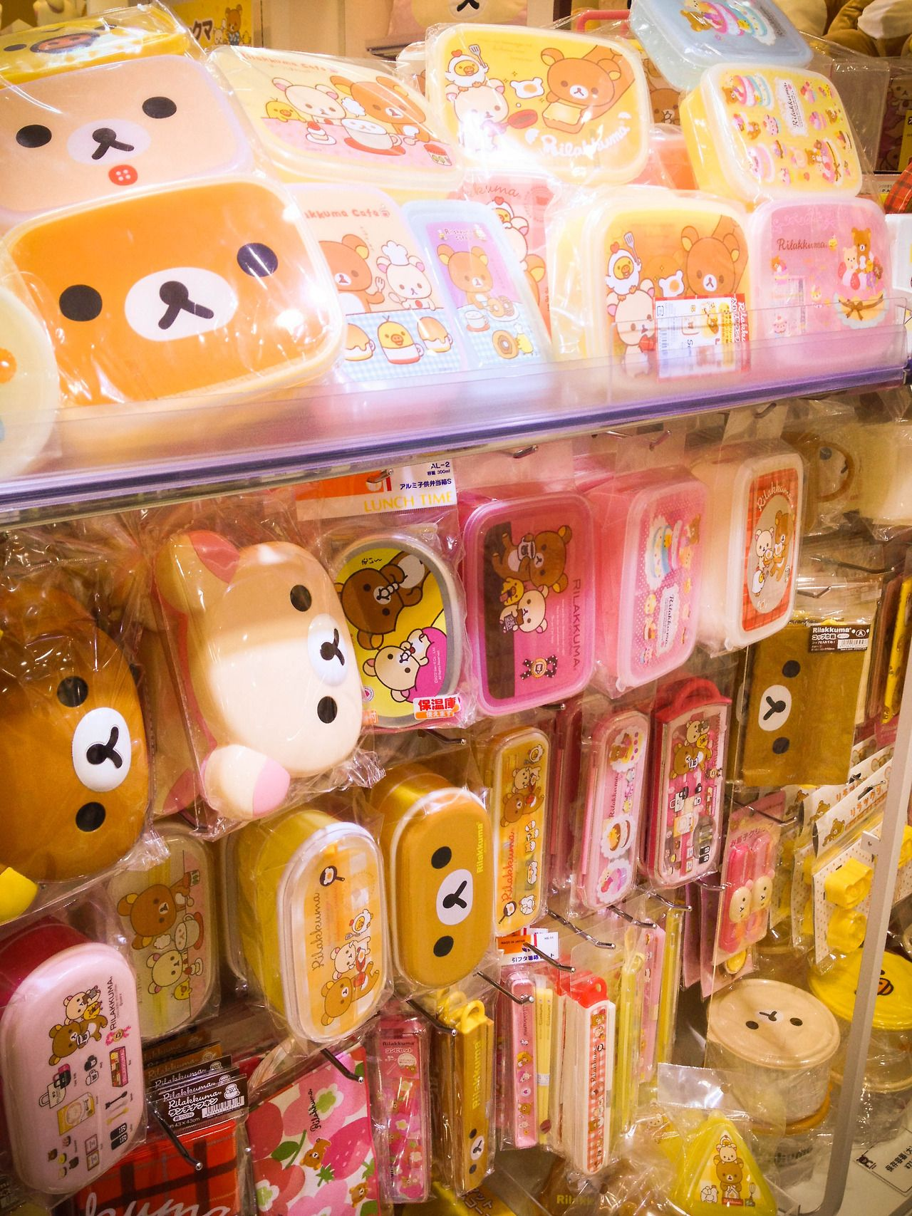 kawaii shop rilakkuma friends pinterest kawaii shop kawaii and rilakkuma. Black Bedroom Furniture Sets. Home Design Ideas