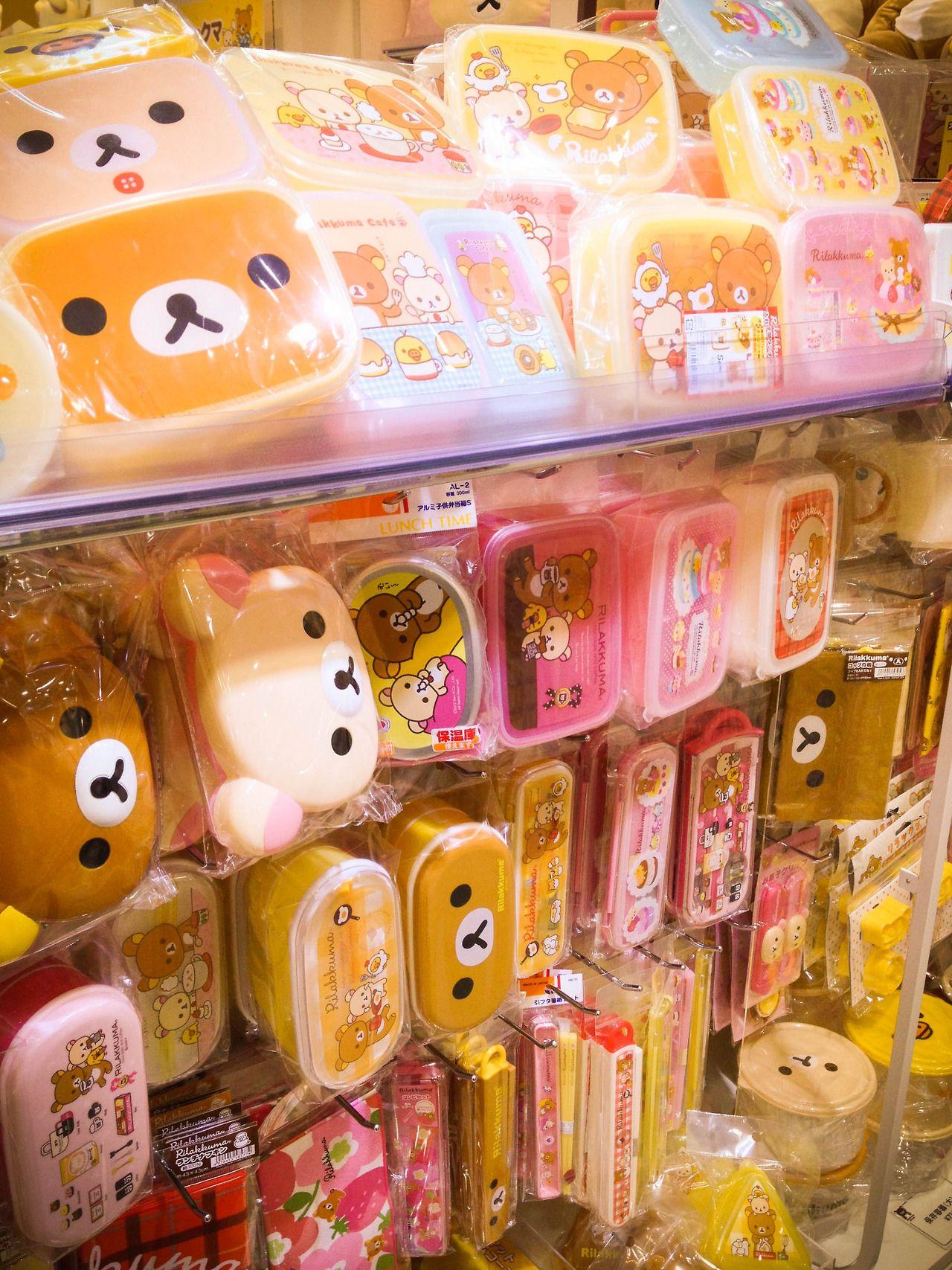 Kawaii Shop Kawaii shop, Kawaii, Kawaii
