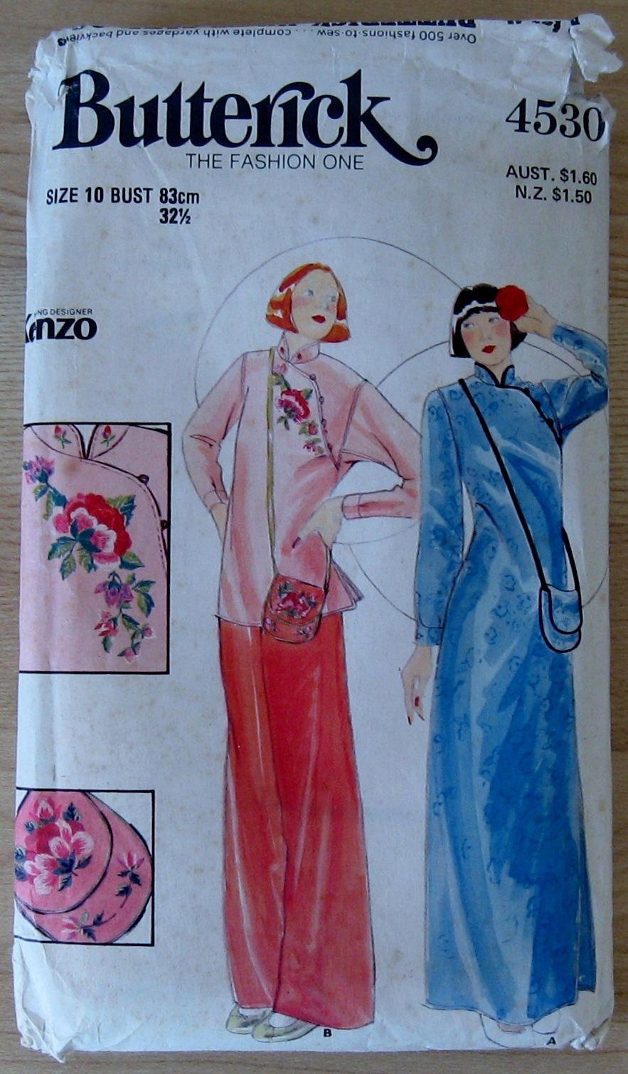 Httpebayitmbutterick sewing pattern 4530 uncut kenzo httpebayitmbutterick sewing jeuxipadfo Choice Image