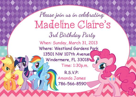 My Little Pony Birthday Invitation By Cutiepiecarddesign On Etsy 10 00 My Little Pony Invitations Little Pony Birthday Party My Little Pony Birthday Party