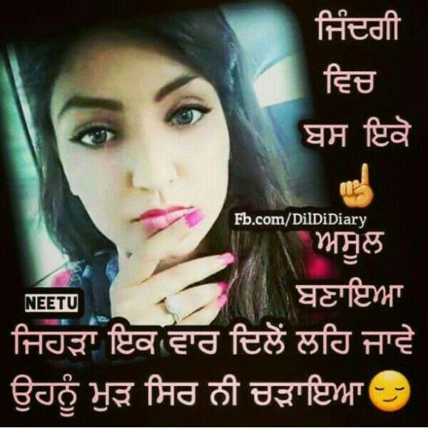 Muskan Girl Wallpaper Pin By Nisha Manoor On Full Attitude Punjabi Love