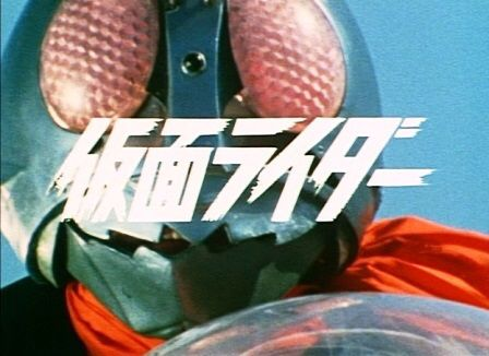 仮面ライダー1号 仮面ライダー1号 仮面ライダー 子供番組