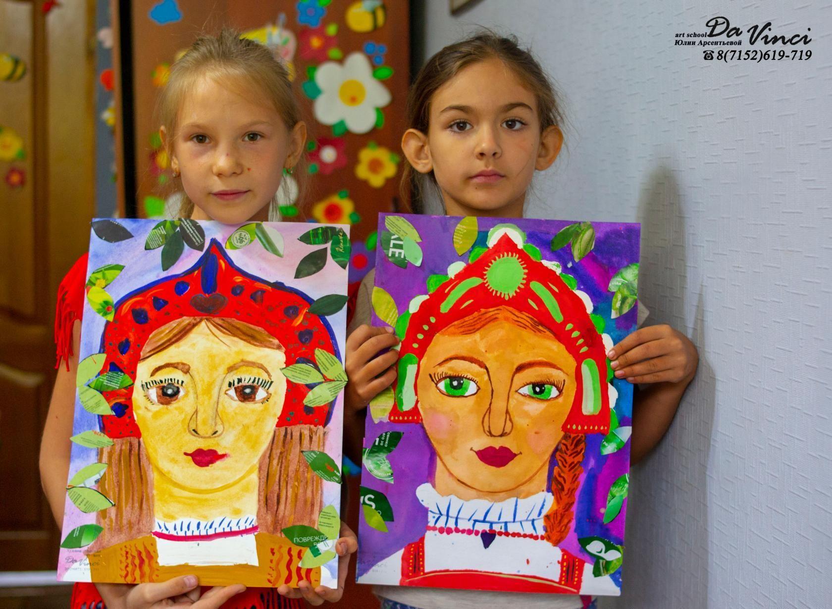 Художественная школа DaVinci — Фото | OK.RU | Искусство ...