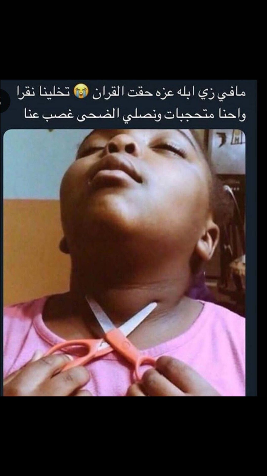 Pin By Jojo On استهبال Jokes Quotes Funny Reaction Pictures Jokes Videos