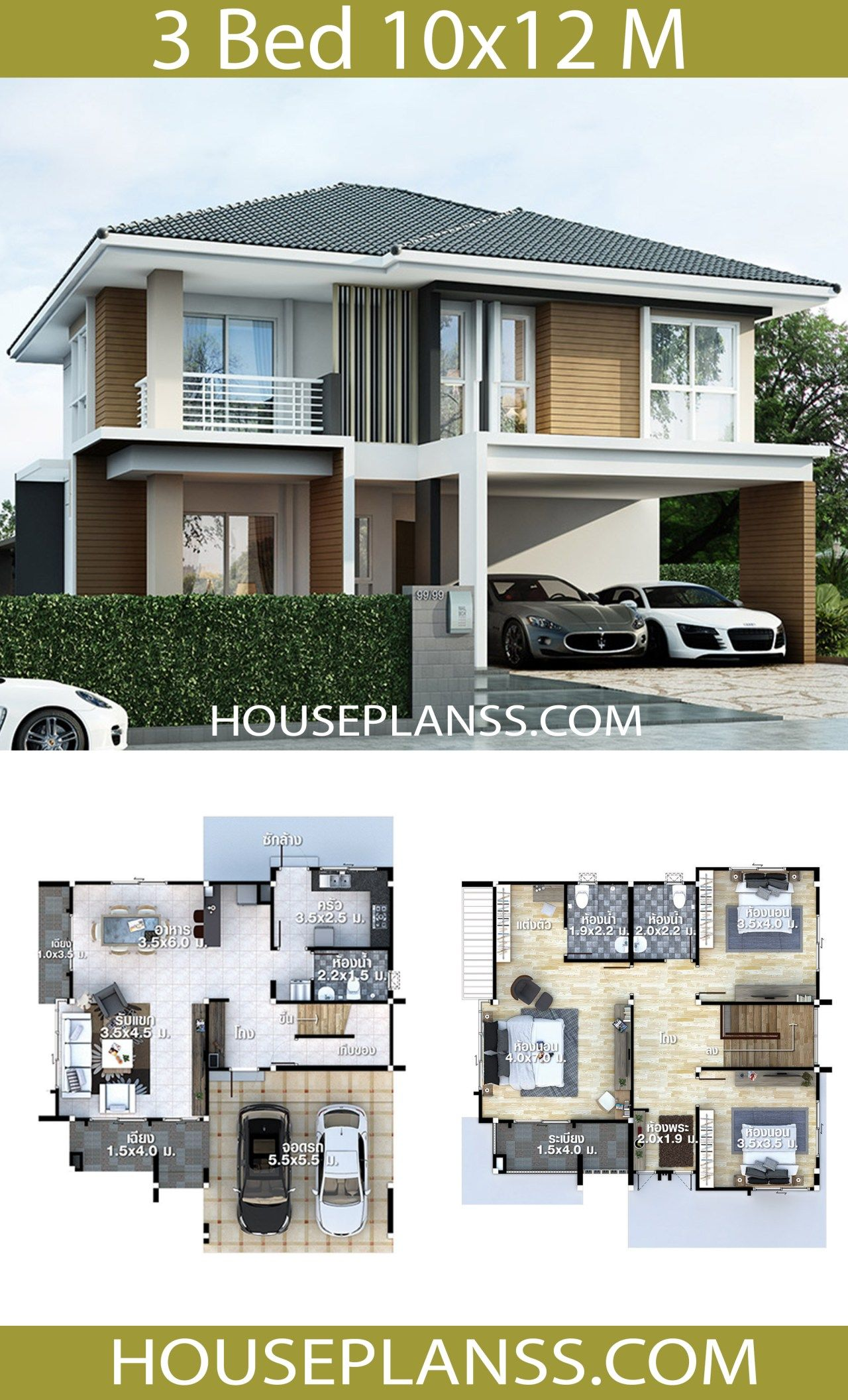 House Design Plans Idea 10x12 With 3 Bedrooms Home Ideas In 2020 Duplex House Design Model House Plan Modern House Plans