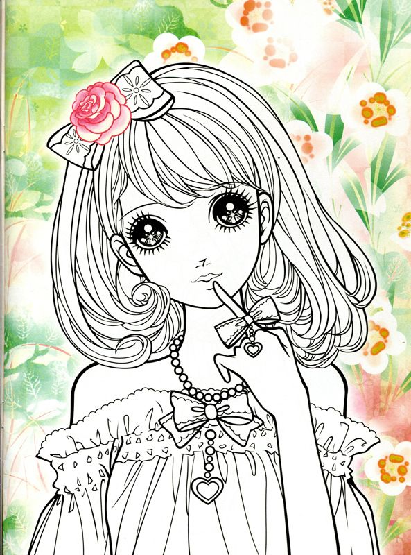 Korean Coloring Book Green Mama Mia Picasa Web Albums Coloring Books Cute Coloring Pages Mandala Coloring Books