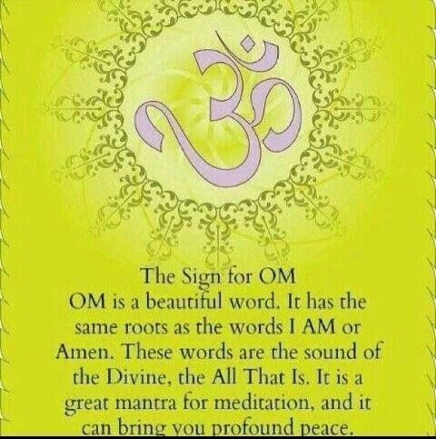 omi amor amen  meditation spirituality yoga quotes
