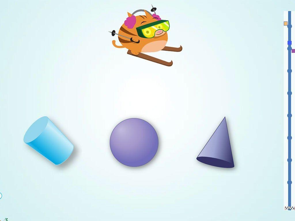 Help Your Kindergartener Hone Their Budding Geometry