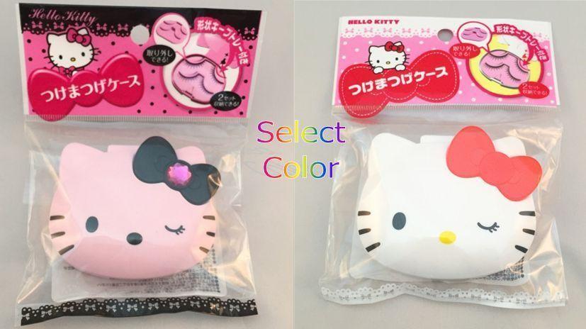 Daiso Japan Hello Kitty False Eyelash Case Pink Or White Select
