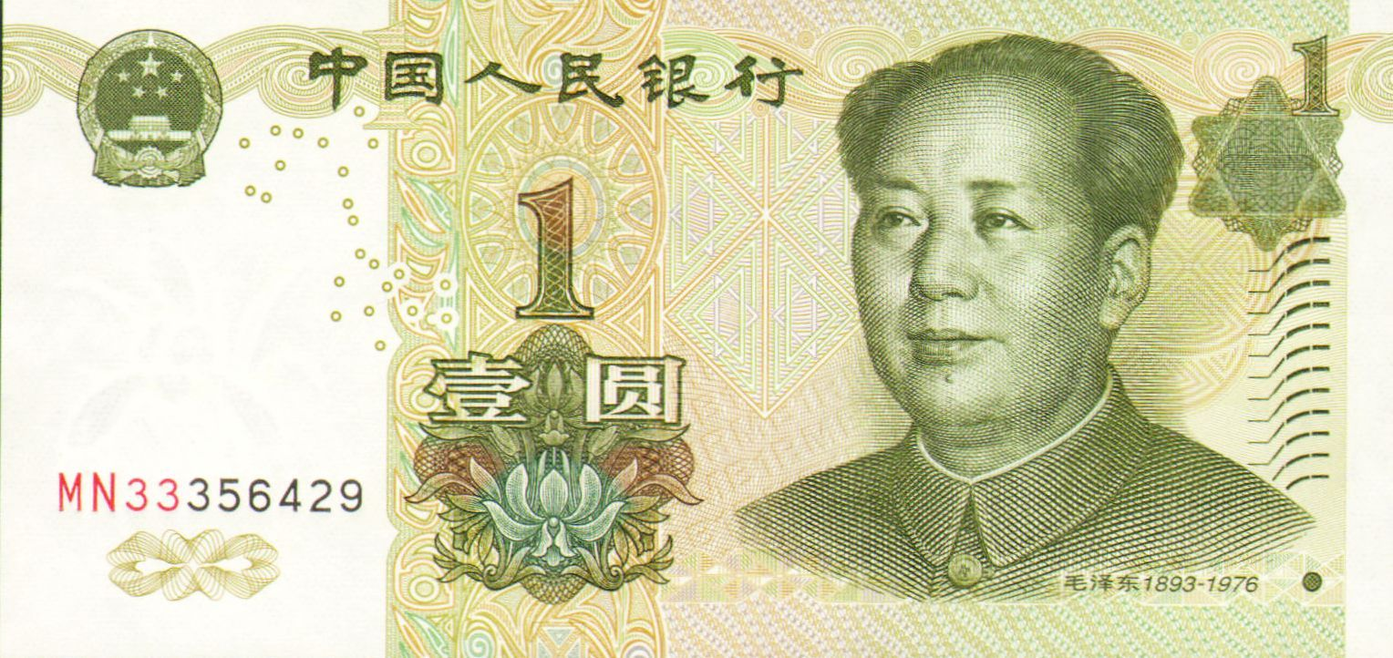 In China Their Currency Is Called Renminbi One Us Dollar Equal To About Yuans On The Yuan Face A Picture Of