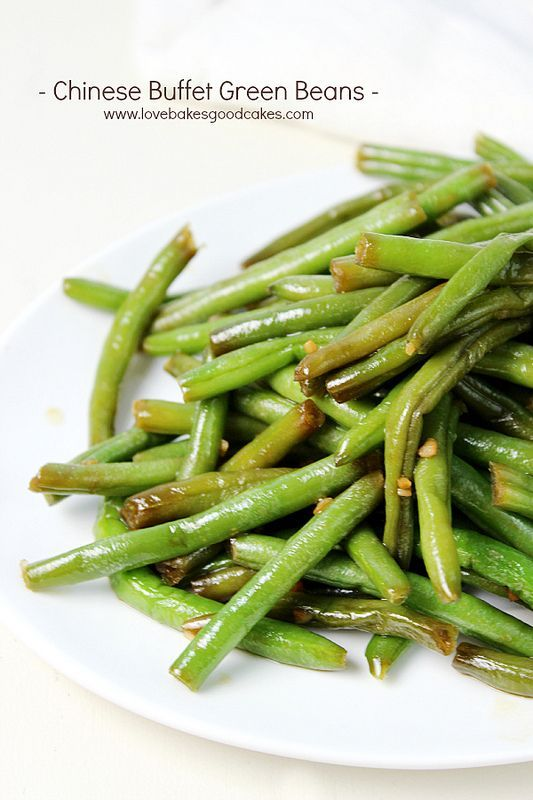 Buffet Green Beans Now you can recreate your favorite Chinese Buffet Green Beans at home! These beans are sweet, garlicky and utterly delicious! Easy to make!Now you can recreate your favorite Chinese Buffet Green Beans at home! These beans are sweet, garlicky and utterly delicious! Easy to make!