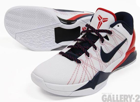 Nike Zoom Kobe 7 VII Draft Day