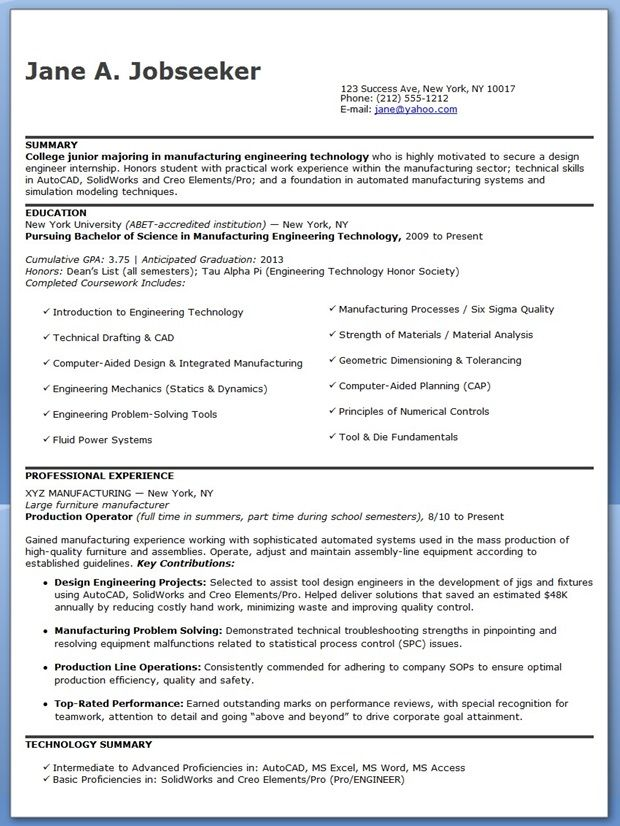 Design Engineer Resume Sample (Entry Level) Creative Resume - entry level jobs resume