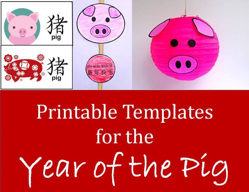 printable crafts for year of the pig chinese new year lots of project ideas that are quick and. Black Bedroom Furniture Sets. Home Design Ideas