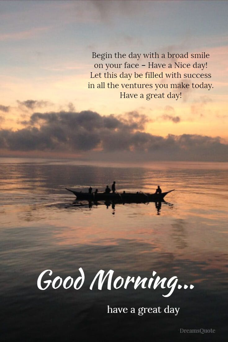 3 Inspirational Good Morning Quotes and Wishes with Beautiful