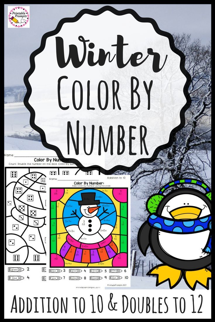 practice adding within 10 and doubles within 12 with 6 winter themed color by code worksheets print and go ready - Color Number Winter Worksheets