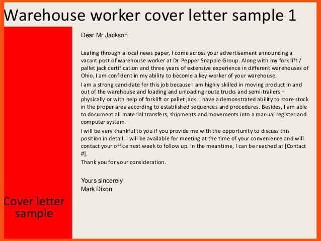 Warehouse Worker Cover Letter Cover Letter Sample For Warehouse Worker From Gary Richardson