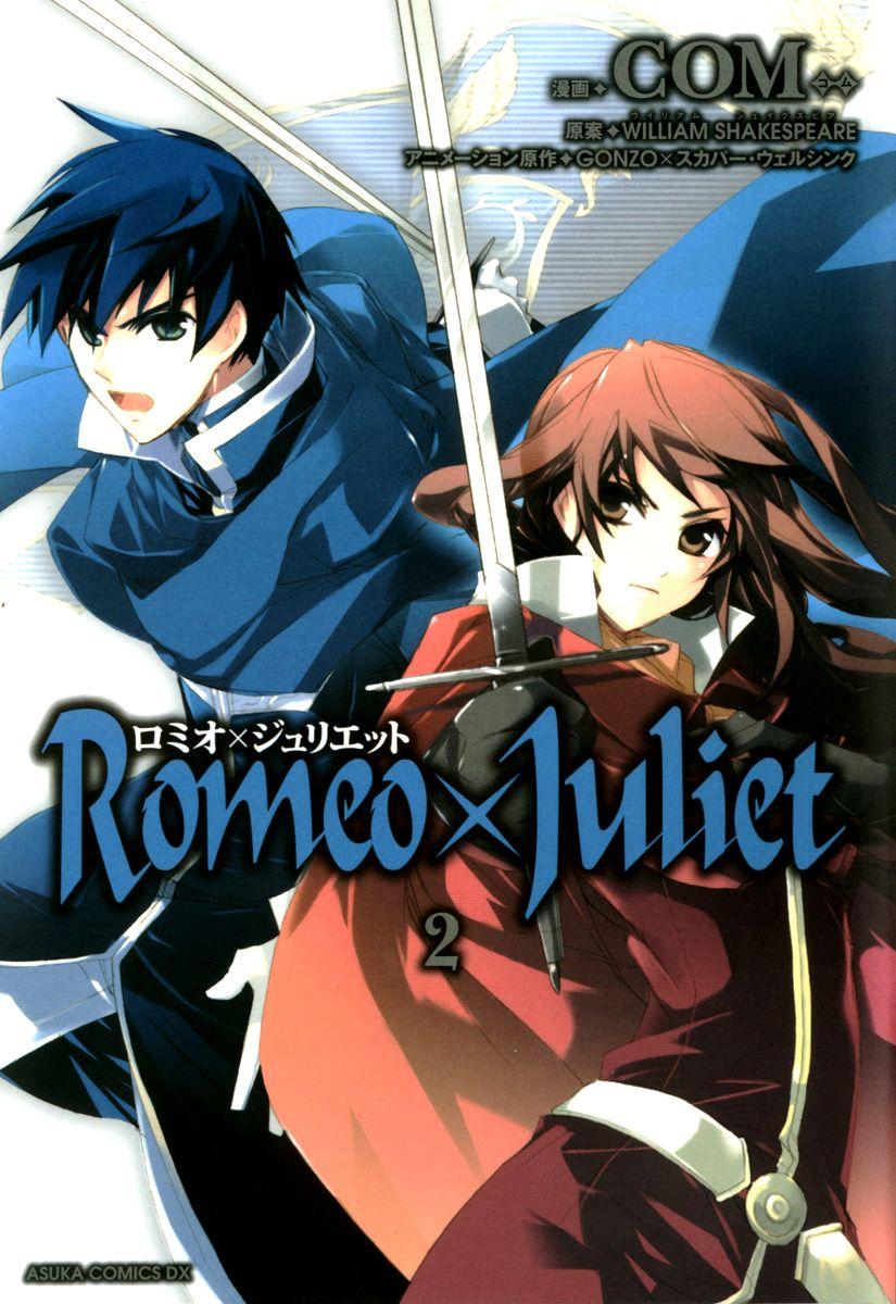 MANGA Romeo x Juliet (con imágenes)