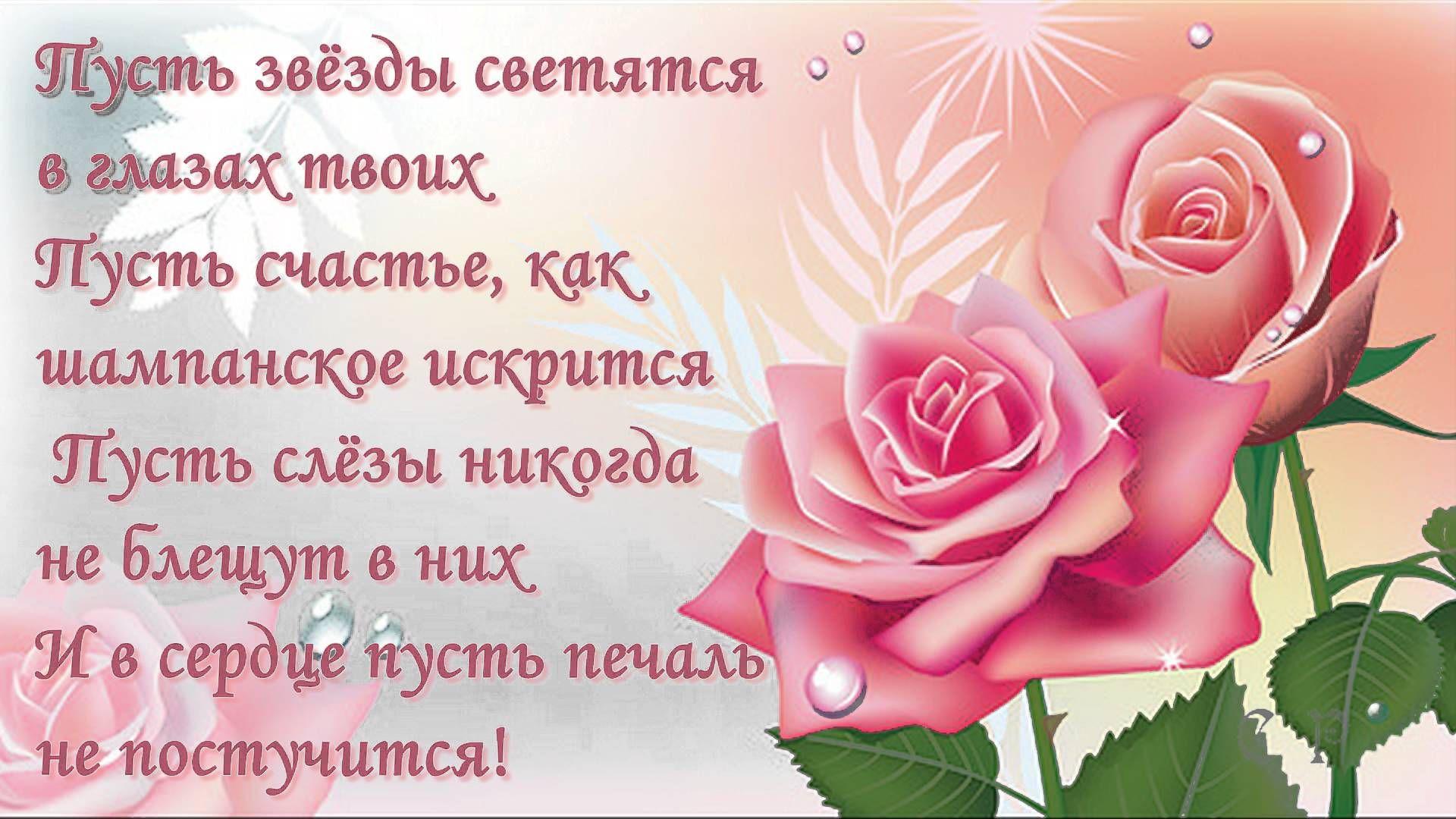 Светлана поздравление в стихах с днем рождения женщине