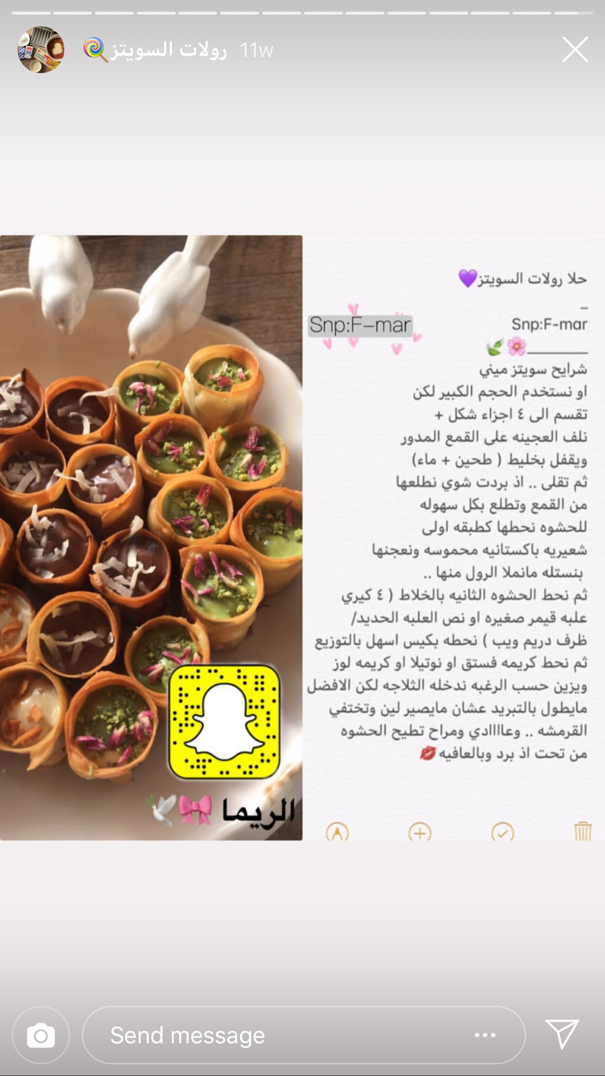 Pin By Maryam Alali On سويتات Diy Food Recipes Yummy Food Dessert Food Recipies