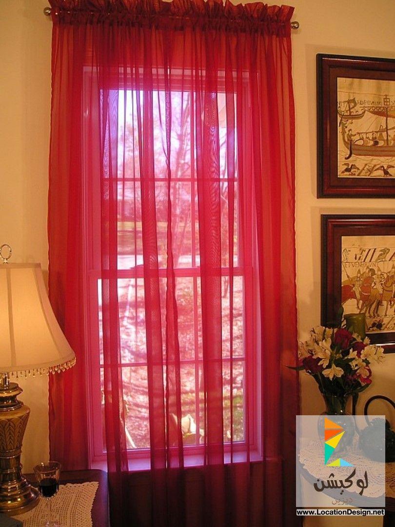ستائر غرف نوم مودرن 2015 لوكيشن ديزاين تصميمات ديكورات أفكار جديدة مصر Decor Home Decor Home