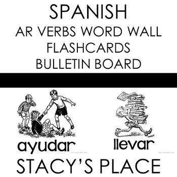Spanish Present Tense AR Verbs Word Wall/Pared de Palabras