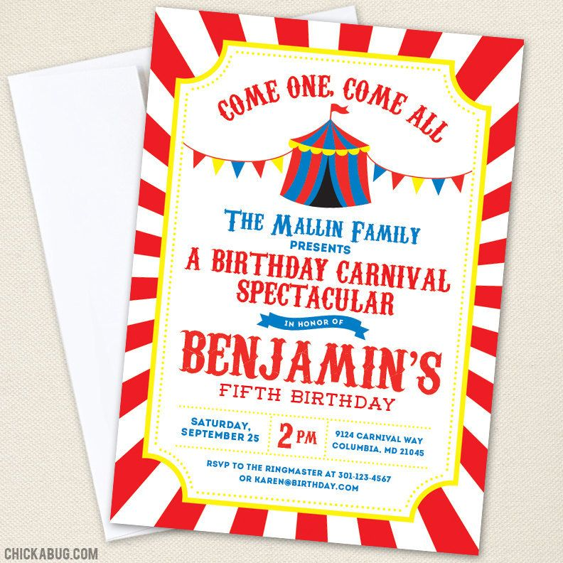 Carnival Or Circus Party Invitations  Circus Party Invitations