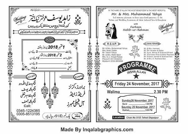 urdu and english wedding invitation card wording templates
