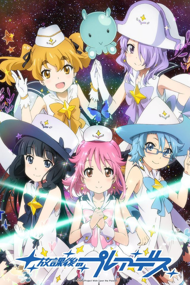 Wish Upon the Pleiades is such a charming, glittery