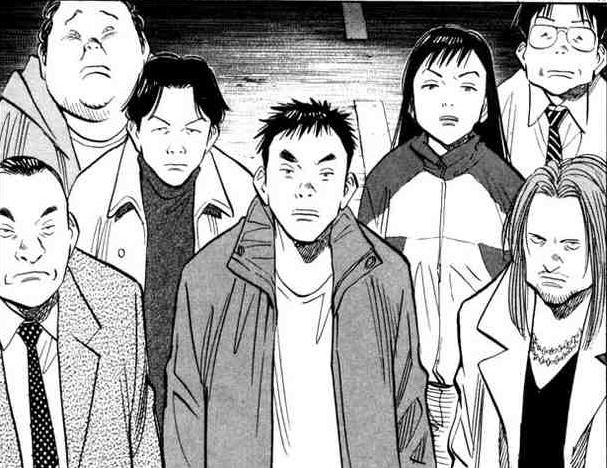 20th Century Boys Livres manga, Dessin manga, Bd comics