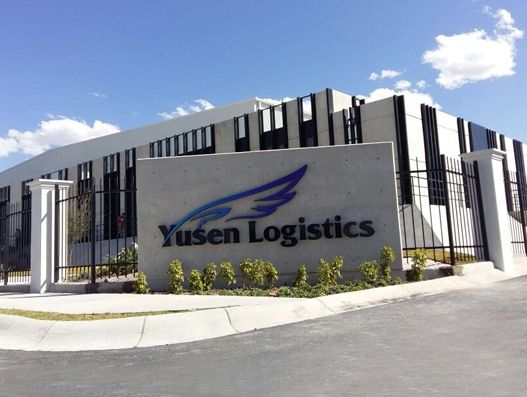 Yusen Logistics opens Logistics Center in Mexico to expand