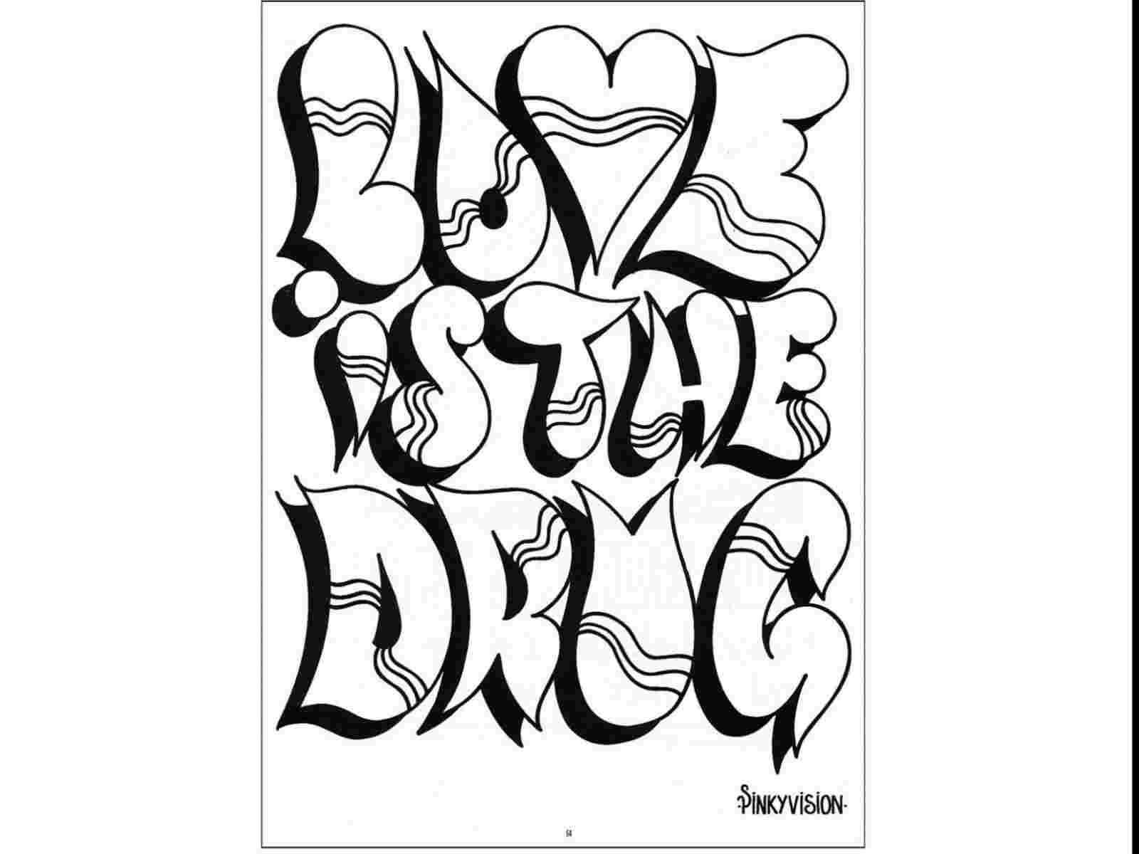 Custom Name Coloring Pages Name Coloring Pages Cool Coloring Pages Coloring Pages For Teenagers