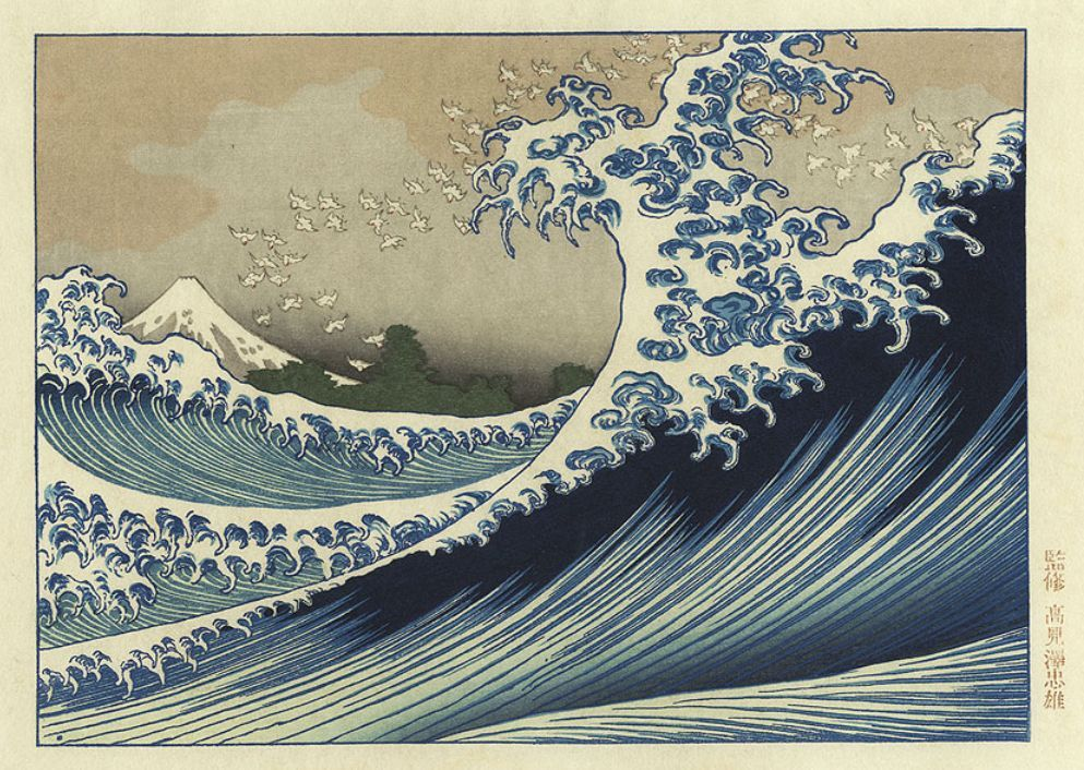 Mt Fuji On The Swell By Hokusai Colored Version Note How The