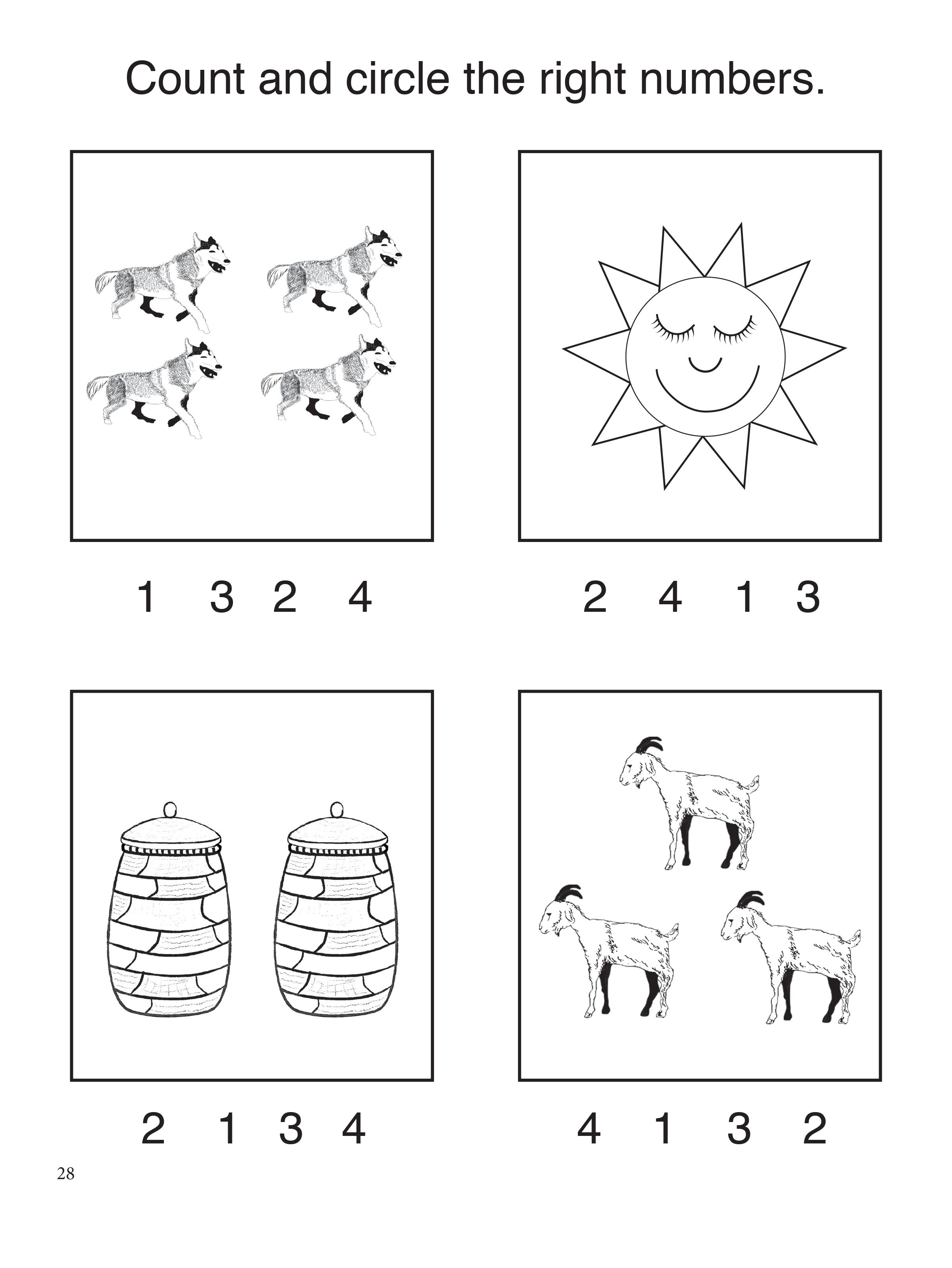 Practice Worksheet From Numbers With Blessings Companion