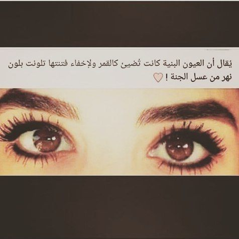 احممم Beautiful Arabic Words Sisters Quotes Arabic Quotes