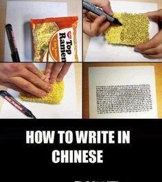 How to write in Chinese.