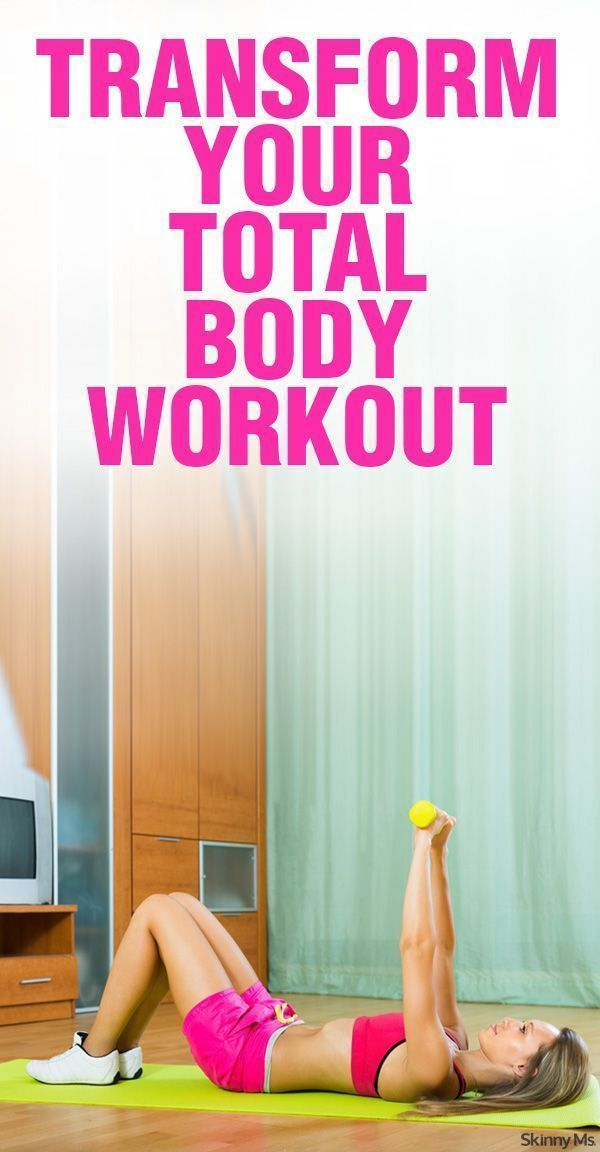 Transform Your Total Body Workout--hit all your muscle groups with just one workout! #SkinnyMs