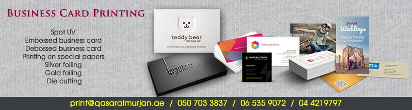 Here we are providing top quality and all kinds of business card here we are providing top quality and all kinds of business card printing dubai wide at great price reheart Images
