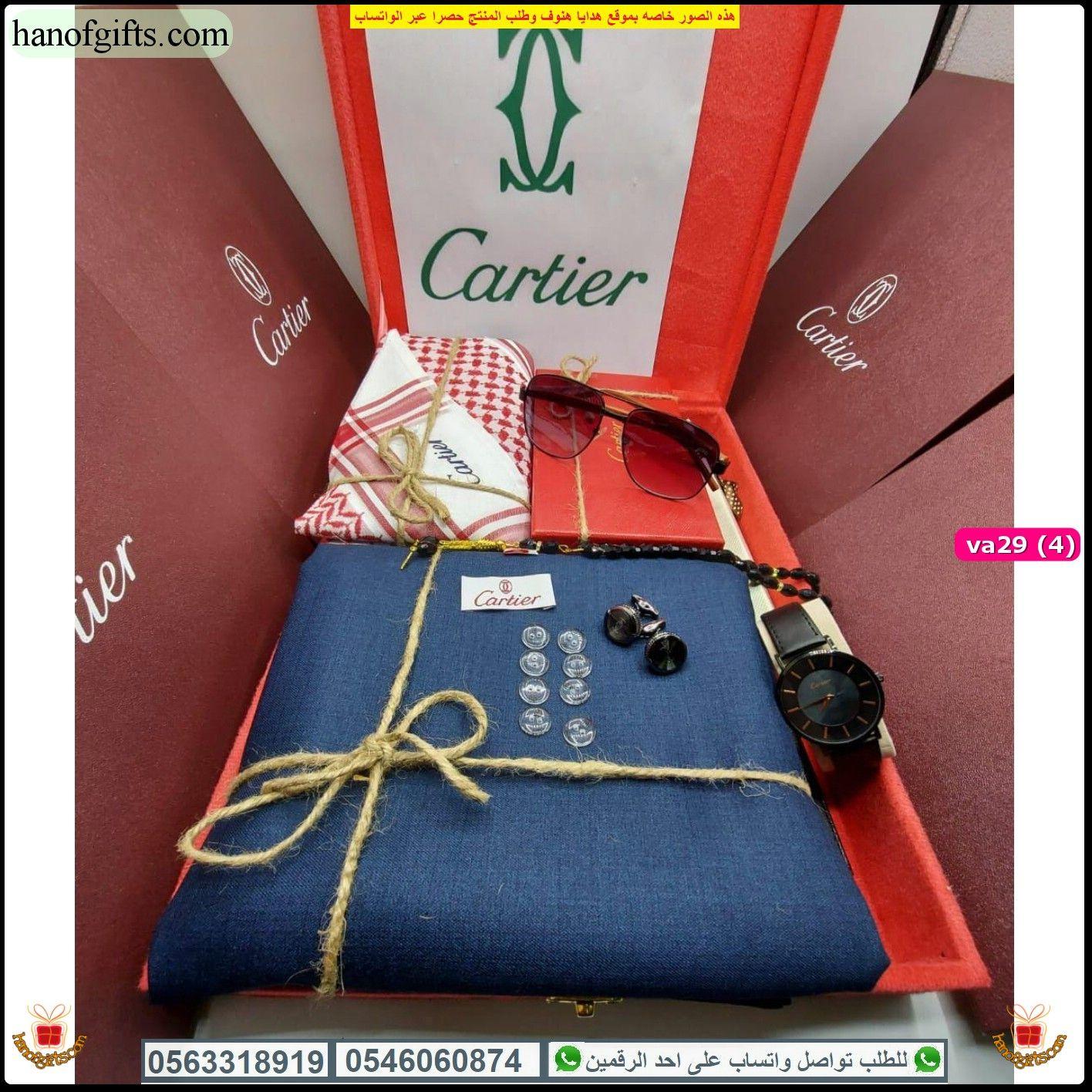 قماش كارتير شتوي مع شماغ كارتير و نظاره كارتير وكبك و سبحه انيقه هدايا هنوف Top Handle Bag Bags Hermes Kelly